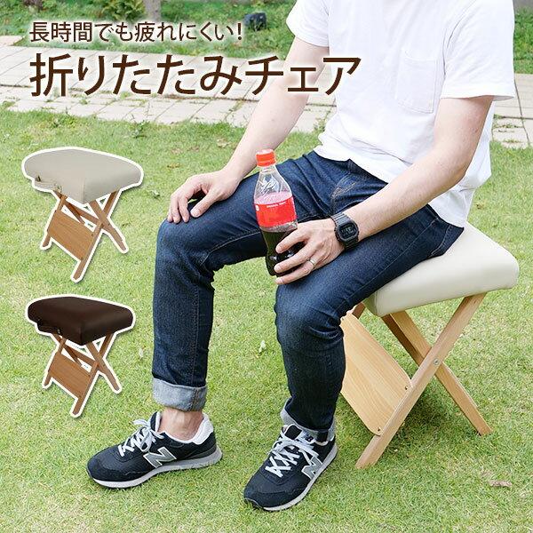 折りたたみ木製スツール 全3色 高さ49cm [ 折りたたみ椅子 折りたたみチェア 折り畳み エステスツール ネイルスツール ワーキングチェア ワーク エステサロン スツール イス 椅子 チェア 木製 ウッド ][ E-2-3-4 ][ 7エステ ]◆