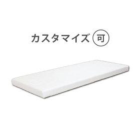 ネジ固定脚ベッド天板(有孔)ホワイト 190×70cm [ マッサージベッド 施術ベッド 整体ベッド エステベッド マッサージ台 施術台 整体 ベッド ベット ][ E-2-1-7 ][ 7エステ ]