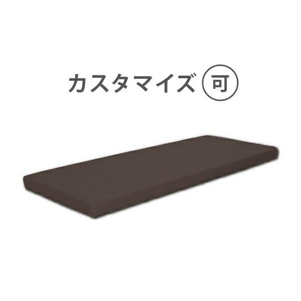 ネジ固定脚ベッド天板(有孔)ブラウン 190×70cm [ マッサージベッド 施術ベッド 整体ベッド エステベッド マッサージ台 施術台 整体 ベッド ベット ][ E-2-1-7 ][ 7エステ ]