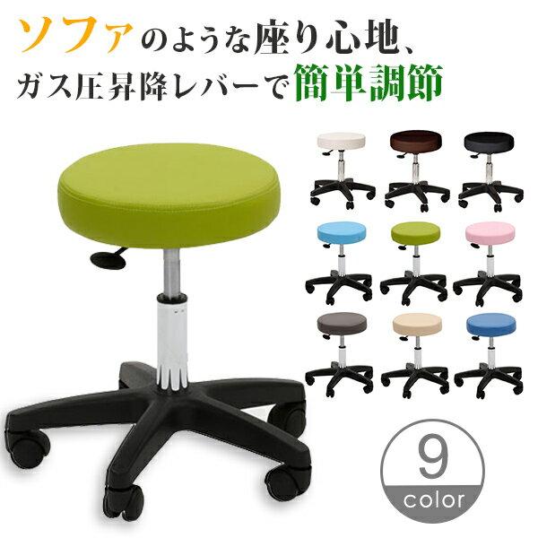 スツール OR ( キャスター付き 丸椅子 ) ( ビニールレザー ) 全3色 44cm〜56cm [ キャスター付き椅子 エステスツール キャスタースツール 診察椅子 ワーキング ワーク エステサロン イス 椅子 チェア チェアー 回転椅子 キャスター 昇降式 ][ E-2-3-1 ][ 7エステ ]