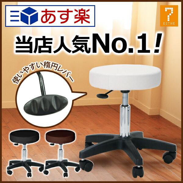 エステスツール OR ( ビニールレザー ) 全3色 高さ45-56cm [ エステスツール キャスター付き椅子 キャスタースツール 診察椅子 ワーキング ワーク エステサロン スツール イス 椅子 チェア チェアー 回転椅子 丸椅子 キャスター 昇降式 ][ E-2-3-1 ][ 7エステ ]