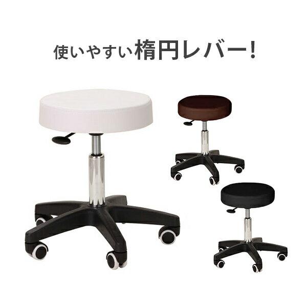 スツール ST ( キャスター付き 丸椅子 ) ( ビニールレザー ) 全3色 高さ43cm〜55cm [ キャスター付き椅子 エステスツール キャスタースツール 診察椅子 ワーキング ワーク エステサロン イス 椅子 チェア チェアー 回転椅子 キャスター 昇降式 ][ E-2-3-1 ][ 7エステ ]