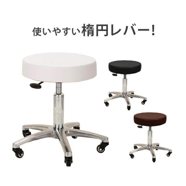 スツール DX ( キャスター付き 丸椅子 ) ( ビニールレザー ) 全3色 高さ43cm〜55cm [ キャスター付き椅子 エステスツール キャスタースツール 診察椅子 ワーキング ワーク エステサロン イス 椅子 チェア チェアー 回転椅子 キャスター 昇降式 ][ E-2-3-1 ][ 7エステ ]