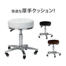 スツール 厚手クッション ( キャスター付き 丸椅子 ) 全3色 高さ43cm〜55cm [ キャスター付き椅子 キャスター スツール 回転椅子 エステスツール カットチェア ネイル サロン 美容室 施術 診察 イス 椅子 チェア 昇降式 高さ調節 レザー ][ E-2-3-1 ][ 7エステ ]