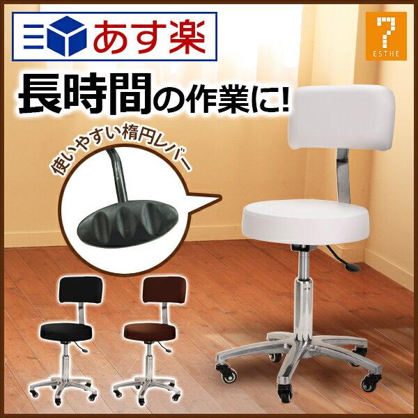 背もたれ付エステスツールDX 全3色 高さ42cm〜54cm [ エステスツール キャスター付き椅子 キャスタースツール 診察椅子 ワーキング ワーク エステサロン スツール イス 椅子 チェア チェアー 回転椅子 丸椅子 キャスター 背もたれ付き 昇降式 ][ E-2-3-5 ][ 7エステ ]