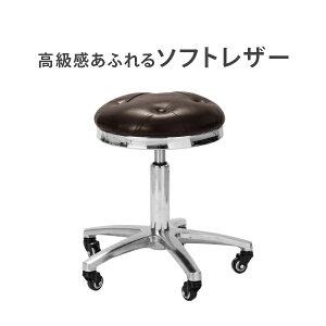 スツール XY-1065 アンティーク調 ( キャスター付き 丸椅子 ) ダークブラウン 高さ42〜54cm [ キャスター付き椅子 キャスター スツール 回転椅子 エステスツール カットチェア ネイル サロン 美容
