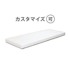 ネジ固定脚ベッド天板(有孔)ホワイト 190×75cm [ マッサージベッド 施術ベッド 整体ベッド エステベッド マッサージ台 施術台 整体 ベッド ベット ][ E-2-1-7 ][ 7エステ ]