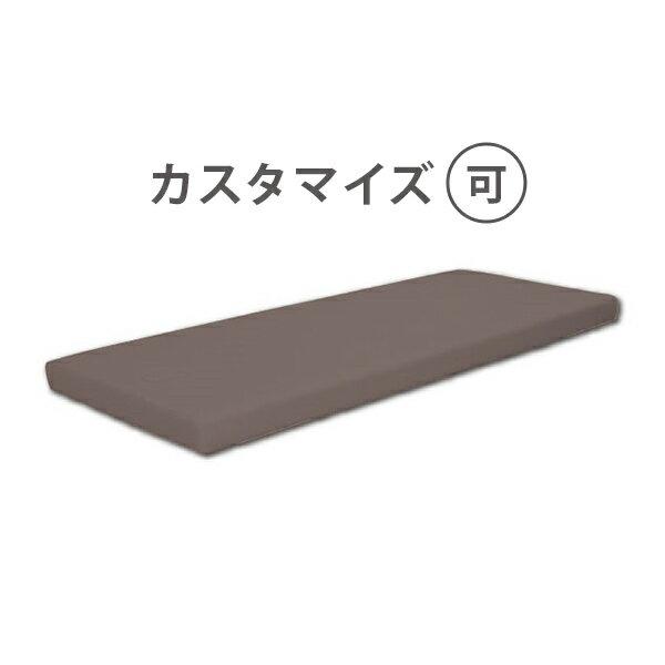 ネジ固定脚ベッド天板(有孔)ブラウン 190×65cm [ マッサージベッド 施術ベッド 整体ベッド エステベッド マッサージ台 施術台 整体 ベッド ベット ][ E-2-1-7 ][ 7エステ ]