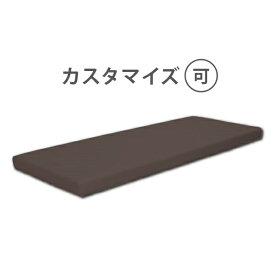 ネジ固定脚ベッド天板(有孔)ブラウン 190×75cm [ マッサージベッド 施術ベッド 整体ベッド エステベッド マッサージ台 施術台 整体 ベッド ベット ][ E-2-1-7 ][ 7エステ ]