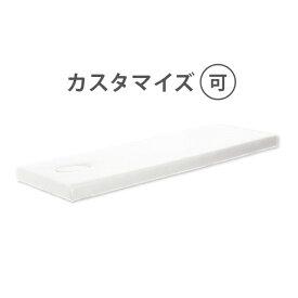 ネジ固定脚ベッド低反発天板(有孔)ホワイト 190×70cm [ マッサージベッド 施術ベッド 整体ベッド エステベッド マッサージ台 施術台 整体 ベッド ベット ][ E-2-1-7 ][ 7エステ ]