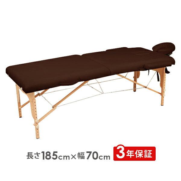 折りたたみマッサージベッドDXU-005(木製・有孔)ダークブラウン長さ185cm×幅70cm×高さ52cm-82cm [ 折りたたみベッド ポータブルベッド マッサージベッド 施術ベッド 整体ベッド エステベッド マッサージ台 施術台 整体 ベッド ベット 開業 ][ E-2-1-3 ][ 7エステ ]