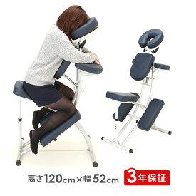 超軽量 クイックマッサージチェア JUST(ダークブルー) [ マッサージチェア マッサージチェアー クイックチェア クイックチェアー 椅子型施術台 マッサージ台 施術台 マッサージベッド 施術ベッド イス 椅子 チェア 折りたたみ エステ 整体 ベッド ][ E-2-3-7 ][ 7エステ ]
