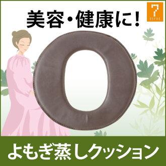 환형쑥찜의자용 쿠션(방수) [쑥찜쑥찜질 자택 가정용 쑥쑥한방좌욕기 한국한방좌욕 의자 세트][ E-3-9-2 ][ 7 에스테틱]◆