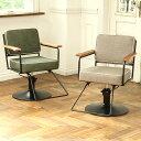 スタイリングチェア NAPOLI 全2色 [ スタイリングチェア チェア 椅子 イス セットチェア セット椅子 セットイス カッ…