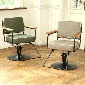 スタイリングチェア NAPOLI 全2色 [ スタイリングチェア チェア 椅子 イス セットチェア セット椅子 セットイス カットチェア カット椅子 カットイス 美容室椅子 美容室 美容師 開業 ][ R-2-2-1 ][ 7エステ ]