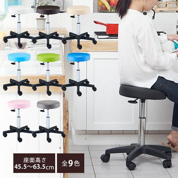 ロングスツールOR (楕円レバー) 全3色 [ キャスター付き椅子 スツール ロングスツール 楕円レバー エステスツール キャスタースツール 診察椅子 ワーキング ワーク エステサロン イス 椅子 チェア チェアー 回転椅子 キャスター 昇降式 ][ E-2-3-1 ][ 7エステ ]