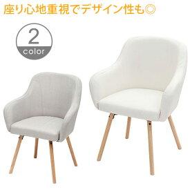 チェア City HC3 全6色 [ ダイニングチェア リビングチェア デザインチェア ネイルチェア ネイル椅子 ネイルサロン 待合椅子 ロビーチェア ビジターチェア 背もたれ ひとりがけ 肘掛 肘置き イス 椅子 チェア ][ E-2-3-4 ][ 7エステ ]