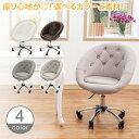 キャスター付き チェア EGG HC4 全5色 [ デスクチェア デザインチェア ネイルチェア ネイル椅子 ネイルサロン 待合椅…