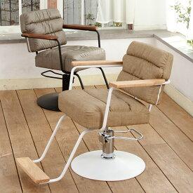 スタイリングチェア Standard oslo 全2色 [ セット椅子 セットイス セットチェア カットチェア カット椅子 カットイス 美容室 椅子 美容師 開業 ][ R-2-2-1 ]