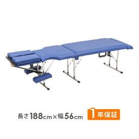 折りたたみ整体ベッド Therapy ブルー [ マッサージベッド 施術ベッド 整体ベッド エステベッド マッサージ台 施術台 整体 ベッド ベット 開業 ][ E-2-1-3 ][ 7エステ ]