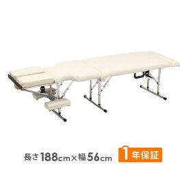 折りたたみ整体ベッド Therapy ホワイト [ マッサージベッド 施術ベッド 整体ベッド エステベッド マッサージ台 施術台 整体 ベッド ベット 開業 ][ E-2-1-3 ][ 7エステ ]
