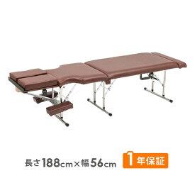 折りたたみ整体ベッド Therapy ブラウン [ マッサージベッド 施術ベッド 整体ベッド エステベッド マッサージ台 施術台 整体 ベッド ベット 開業 ][ E-2-1-3 ][ 7エステ ]