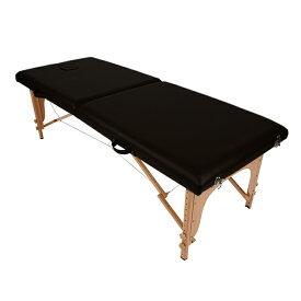 軽量 折りたたみ マッサージベッド 木製 有孔 ブラック 長さ185×幅70×高さ50〜82cm [ マッサージべッド マッサージ用ベッド 施術べッド 治療ベッド 整体べッド エステべッド マッサージ台 ポータブルべッド コンパクト 診察 簡易 べッド ベット ][ E-2-1-3 ][ 7エステ ]