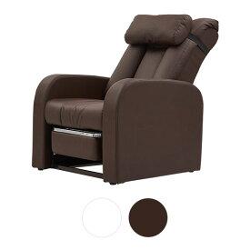 リクライニングチェア 収納 オットマン 一体型 1人掛け 全2色 [ リクライニングソファ リラックスチェア ネイルチェア ネイル椅子 リクライニング ソファ ソファー まつげエクステ サロン イス 椅子 チェア チェアー 一人掛け 一人用 オットマン付き 7Beauty ][ E-2-3-10 ]