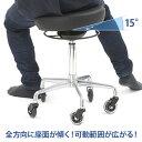 スツール Tilt 傾斜可能座面 リングレバー ( キャスター付き 丸椅子 ) ブラック 高さ55〜68cm [ キャスター付き椅子 …