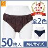 超級適合的短褲 m/l 2 顏色 •
