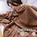 大判タオルシーツワイド(エコマイクロファイバー)3168匁 140×215cm 全5色 [ ベッドカバー ベッドシート ベッドシー…