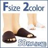 在高档的纸拖鞋的前面的差别50张25构成全2色[纸拖鞋一次性拖鞋一次性disuposurippa旅行住院护理防灾商品][E-3-2-2][7美体沙龙]