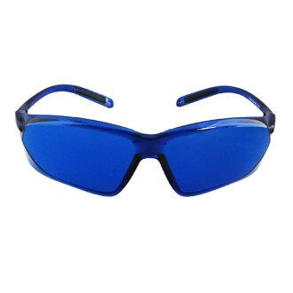 [沙龙设备] 商业操作下光脱毛治疗的护目镜 [眼镜眼镜],[7 Este]