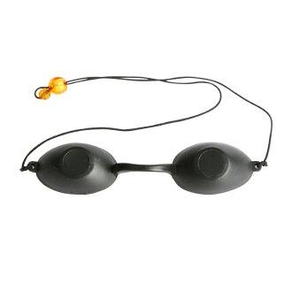 游客对于政府间发展管理局 [眼镜眼镜],[沙龙设备] 商业操作下的脱毛 [7 Este]