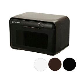 UV クリーンシステム 紫外線消毒器 全3種 高さ22.5cm×幅35cm×奥行24cm [ ステアライザー 消毒 ステリライザー 除菌 抗菌 消毒機 紫外線照射機 衛生機器 ][ E-2-6-4 ]