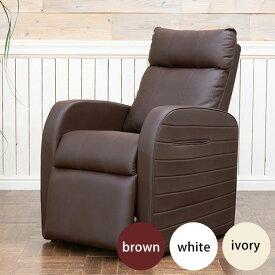 リクライニングチェア オットマン一体型 WORLD LASH コンパクト フットペダル式 全3色 [ リクライニングソファ 一人用 オットマン付き おしゃれ ネイルチェア ネイル椅子 エステ まつげエクステ サロン イス 椅子 ][ E-2-3-10 ]