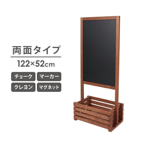 ボックス付き スタンドボード 幅52X122cm [ メニューボード 立て看板 看板 黒板 ウッドボード サロンインテリア ウェルカムボード ブラックボード ウェディングボード サロン ][ Z-2-1 ][ 7エステ ]
