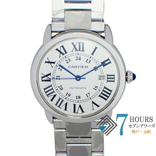 Cartier(カルティエ)W6701011 ロンドソロドゥカルティエXL【未使用】