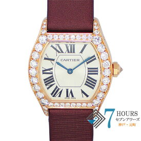 Cartier(カルティエ)2645 トーチュSM ベゼルラグダイヤ 手巻き式 箱 保証書【中古】