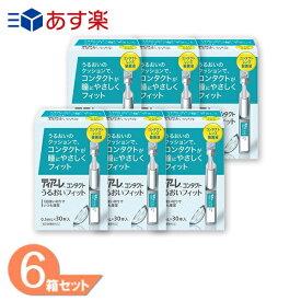 ティアーレ 6箱セット(0.5ml×30本) コンタクトレンズ装着薬 オフテクス