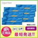 【送料無料】ワンデーアクエアエボリューション 6箱セット(1箱30枚入り)/クーパービジョン/ワンデー/アクエア/…