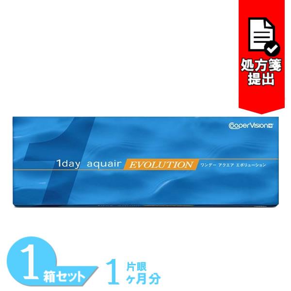 【送料無料】ワンデーアクエアエボリューション (1箱30枚入り)/クーパービジョン/ワンデー/アクエア/エボリューション/1日使い捨て/コンタクトレンズ