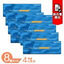 【送料無料】ワンデーアクエアエボリューション 8箱セット(1箱30枚入り)/クーパービジョン/ワンデー/アクエア/…