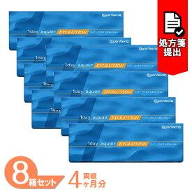 【送料無料】ワンデーアクエアエボリューション 8箱セット(1箱30枚入り)/クーパービジョン/ワンデー/アクエア/エボリューション/1日使い捨て/コンタクトレンズ