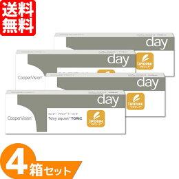 【送料無料】ワンデーアクエアトーリック4箱セット(1箱30枚入り)/ボシュロム
