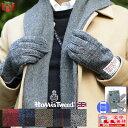 【ハリスツイード】【英国人気ツイード】メンズ ハリスツイードxジャージーコンビグローブ HarrisTweed ハリスツィー…