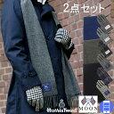【期間限定】★ お得な手袋&マフラーギフトセット ★【メンズ】【ハリスツイード】 【MOON】【プレゼント】【卒業祝…
