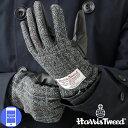 ★送料無料★ハリスツイードx羊革 スマホ対応メンズ手袋HarrisTweed ハリスツイードグローブ GLOVE スマホ対応/ハリス…
