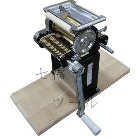 【送料無料】(株)コジマ製 鋳物製麺機II型 1.9mm&4.0mm 小野式タイプ 家庭用 製麺 そば うどん