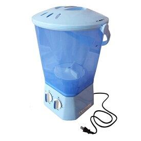 バケツ洗濯機2 汚れものの別洗いやペット用品の洗濯、一人暮らしにもピッタリの小型洗濯機! ミニ電動洗濯機